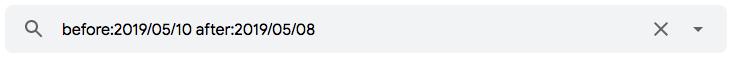 """Como localizar e-mails recebidos numa determinada data no Gmail usando os operadores de pesquisa """"before:"""" e """"after:"""""""